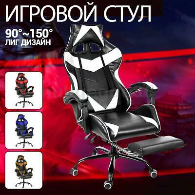 £69.89 • Buy Executive Racing Gaming Computer Office Chair Swivel Recliner Leather