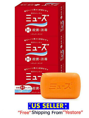 £8.05 • Buy MUSE Japan Medicated Bath Body Disinfection Bacteria Odor Care Soap Bar (95gx 3)