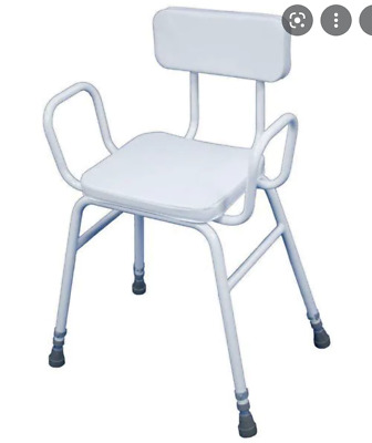 £39.99 • Buy Aidapt Malling Perching Stool With Arms And Padded Back White