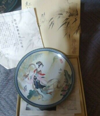 £6.99 • Buy Imperial Jingdezhen Porcelain Plate 1986 Precious Clasp Red Mansion Series