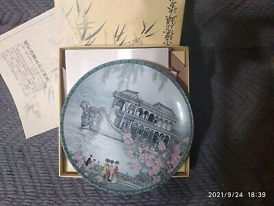 £6.99 • Buy Imperial Jingdezhen Porcelain Plate 1988 Marble Boat Scenes From Summer Palace