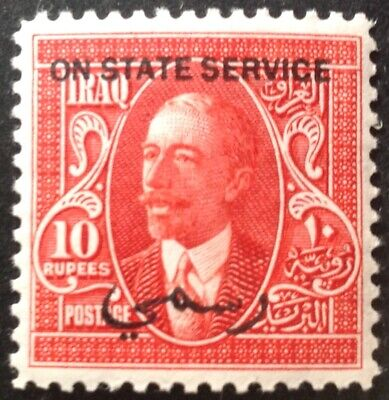 £82 • Buy Iraq 1932 10 Rupee On State Service Stamp Mint Hinged