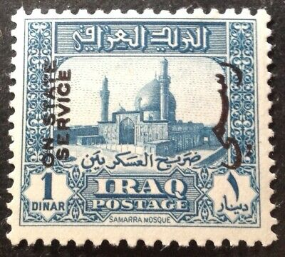 £3.40 • Buy Iraq 1941  Dinar Blue Green On State Service Stamp Mint Hinged