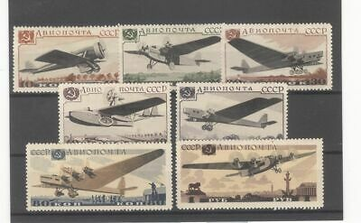 £8.38 • Buy Russia 1937 Aviation Exhibition Airmails Set