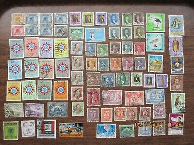 £1.20 • Buy 80  IRAQ  STAMPS  (lot A)