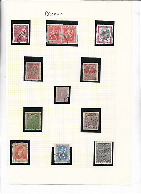 £4.88 • Buy EL199] GREECE (inc CRETE) 4 X Album Pages Of Mixed Stamps Unchecked