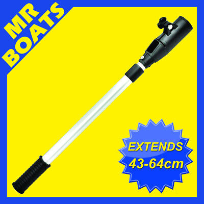 AU29.65 • Buy TELESCOPIC - OUTBOARD TILLER ARM EXTENSION - 43 - 64cm Motor Handle FREE POSTAGE