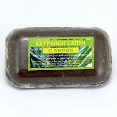 Milva Soap Pine Tar With Herbs Prevention Allergies & Eczema & Psoriasis 60 G • 3.15£