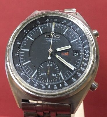 $ CDN518.33 • Buy Vintage Seiko 6139  7070  - Chronograph, Authentic Gray  Dial Day Date
