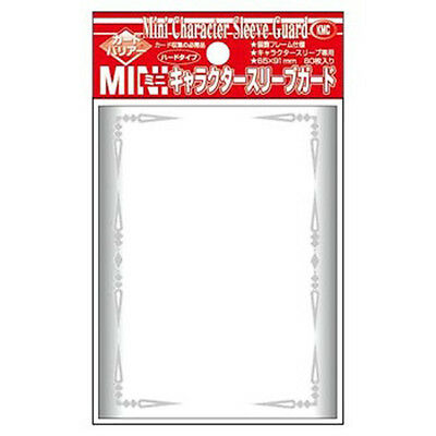 KMC Mini Character Guard Sleeves - Yu-Gi-Oh! / Cardfight!! Vanguard – (60 Pcs) • 5.99£