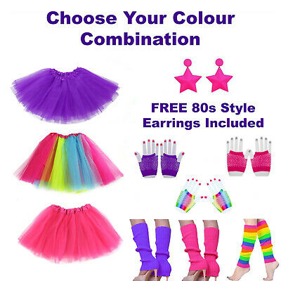 AU29.99 • Buy 80s Womens Girls Fancy Dress Costume - Tutu Skirt Leg Warmers Gloves Earrings