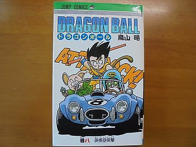 $ CDN22.71 • Buy DRAGON BALL  Vol.8 Akira Toriyama Original Manga JUMP Comic Book Japan