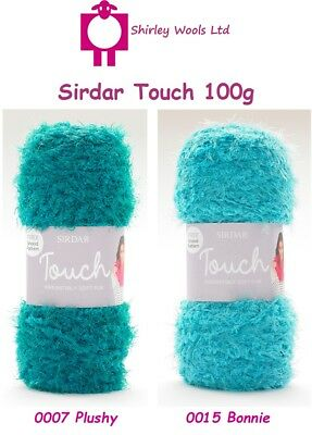 Sirdar Touch 100g - Discounted Clearance Offer • 3.99£
