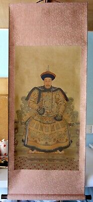 Large Hand Finished Emperor Qin Long Oriental Chinese Scroll Wall Hanging • 28£