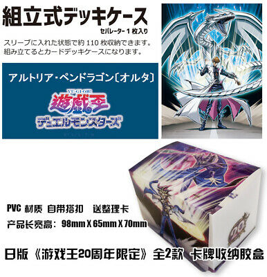 AU14.53 • Buy Yugioh 20th Anniversary YU Gi OH Seto Kaiba Deck Box Case Collection New Be