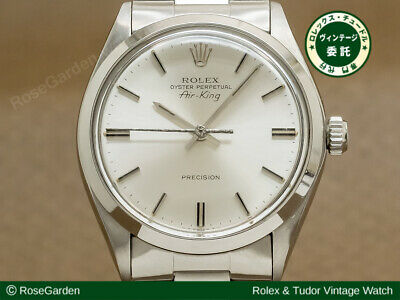 $ CDN5504.27 • Buy Rolex Oyster Perpetual Air-king Ref.5500 Vintage Automatic Auth Mens Watch Works