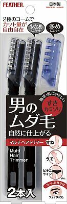 $ CDN12.33 • Buy FEATHER Multi Hair Trimmer [2 Sheets+1 Comb] Men Trimmer Made In Japan Ship Free