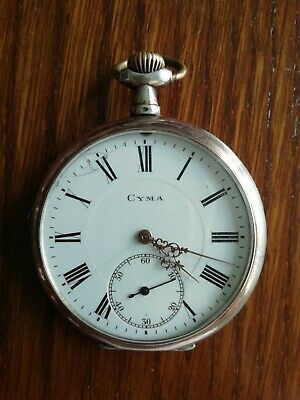 Vintage Cyma Silver Pocket Swiss Watch Working • 160£