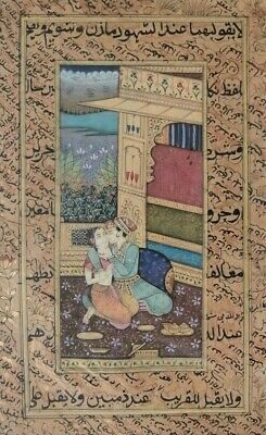 $395 • Buy Islamic Art India Indo Persian Mughal Miniature Painting Gilt Calligraphy Artist