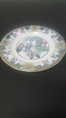 $69.95 • Buy  Vintage P. Regout Maastricht Chinoiserie CANTON Plate 8 1/2