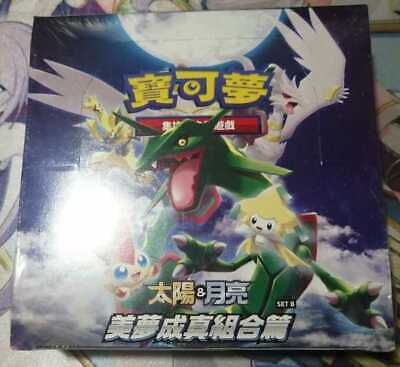 $149.99 • Buy Pokemon Chinese AC2B Dream Collection Sun & Moon Set B One Sealed Booster Box