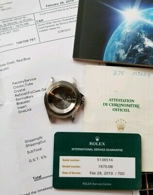$ CDN11253.15 • Buy Rolex GMT Master Pepsi Case 1675 5.13 Mill Papers & Service 2019 1 Owner