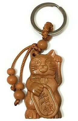 £3.85 • Buy Cat Keyring Gift Lucky Chinese Cat Lover Wooden Keychain Fob Key Ring Wood UK