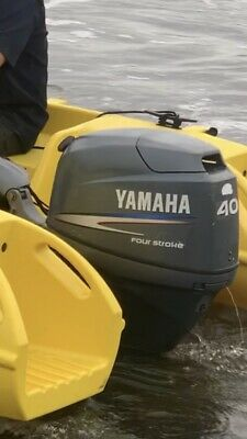 "AU4950 • Buy Yamaha 40hp 4 Stroke Outboard Motor, 20"" Shaft."