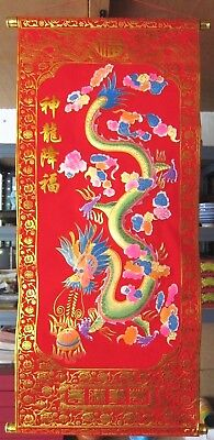 Chinese Feng Shui Red & Gold Velveteen Wall Hanging Scroll Dragon • 10.50£