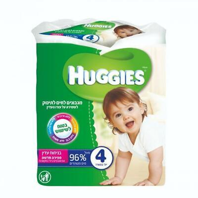 AU27.45 • Buy Huggies Pack Of 4 Moist Baby Wipes With  Gentle Scent 64 Wipes X4