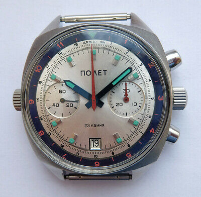 $ CDN602.18 • Buy Poljot Vintage USSR Russian Soviet Watch Chronograph Sturmanskie 3133 9741
