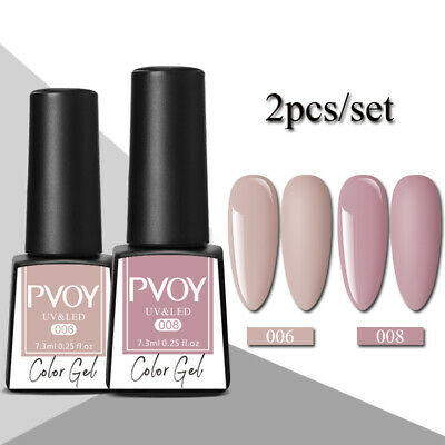 2 Bottles/Set PVOY UV Gel Nail Polish Soild Color Soak Off Gel Nail Art Varnish • 1.79£