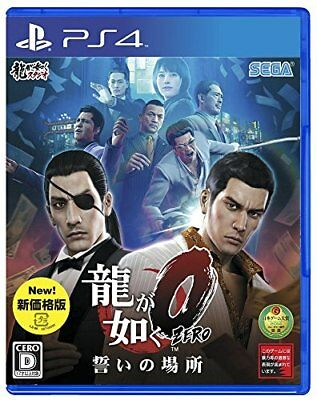 AU74 • Buy PS4 Ryu Ga Gotoku Zero 0 Chikai No Basho YAKUZA Japan Import Official