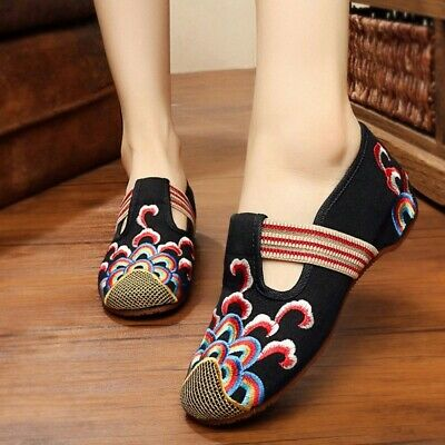 £16.99 • Buy Women Ladies Ballet Shoes Pump Chinese Style Embroidered Flats T-strap Mary Jane