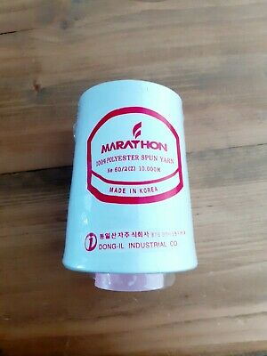 Marathon Machine Embroidery Bobbin Thread 10,000m 60/2 White Brother Janome • 11.99£