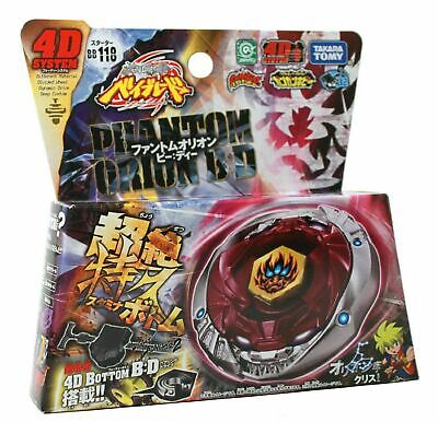 $6.99 • Buy Takara Tomy Japanese Beyblade  BB118 Phantom Orion B:D 4D System + Launcher