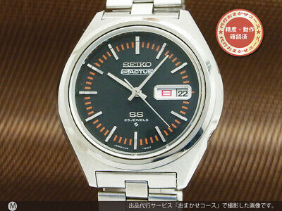 $ CDN898.71 • Buy Seiko 5 Actus 6106-7490 Vintage Day Date Automatic Mens Watch Authentic Working