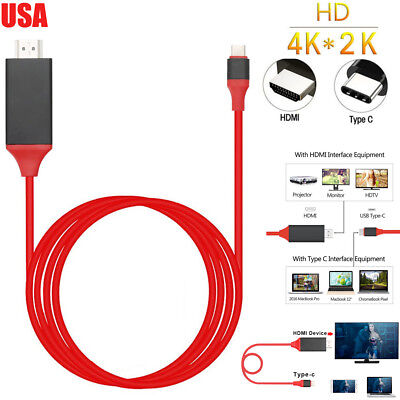 $10.90 • Buy Type C To HDMI TV Audio Video AV Cable Adapter For Samsung S8 Phone / Macbook
