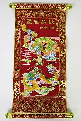 Small Chinese Feng Shui Red & Gold Velveteen Wall Hanging Scroll Dragon • 8.70£