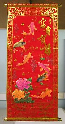 Chinese Feng Shui Red & Gold Velveteen Wall Hanging Scroll Carp Fish • 10.50£