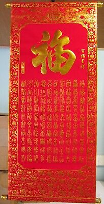 Chinese Feng Shui Red & Gold Velveteen Wall Hanging Scroll Good Fortune • 10.50£