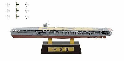 AU20.88 • Buy F-toys 1/2000 Navy Kit Of The World Vol.2 04A IJN Carrier Soryu - Full Hull