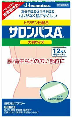 AU17.23 • Buy ☀Hisamitsu Salonpas Ae Large Size 12 Patches Japan Import
