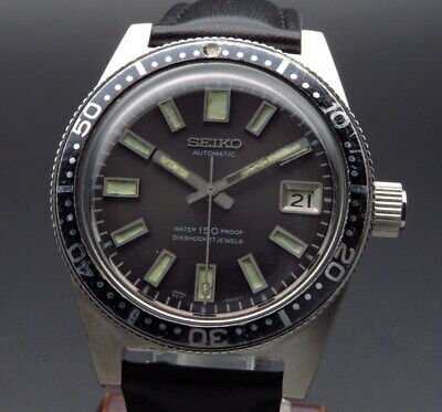 $ CDN5511.89 • Buy Seiko Genuine 1967 Vintage First Diver 6217-8001 Automatic Winding M472320