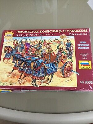 Zvezda 1/72 Persian Chariot And Cavalry # 8008. • 8£