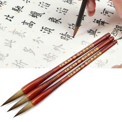 Wolf Hair Wooden Writing Brushes Chinese Calligraphy Painting Practice Brush Pen • 3.05£