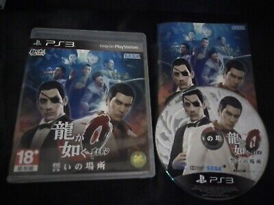 AU65 • Buy PS3 Yakuza 0 (RARE!! Great Game)