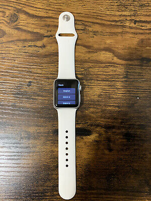 $ CDN60.32 • Buy Used Apple Watch Sport Series 1 - 38mm - White Band