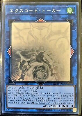 AU29.95 • Buy YuGiOh Excode Talker EXFO-JP038 Ghost Rare Japanese NM
