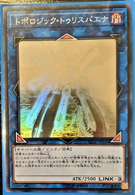 AU29.95 • Buy YuGiOh Topologic Trisbaena Ghost Rare FLOD-JP036 NM Japanese